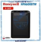 【滿額贈】【贈濾網】【Honeywell...