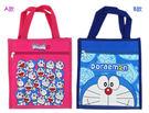 【卡漫城】 Doraemon 手提袋 A款 粉 ㊣版 哆啦 小叮噹 多啦A夢 餐袋 便當袋 手提包 才藝袋 禮物袋