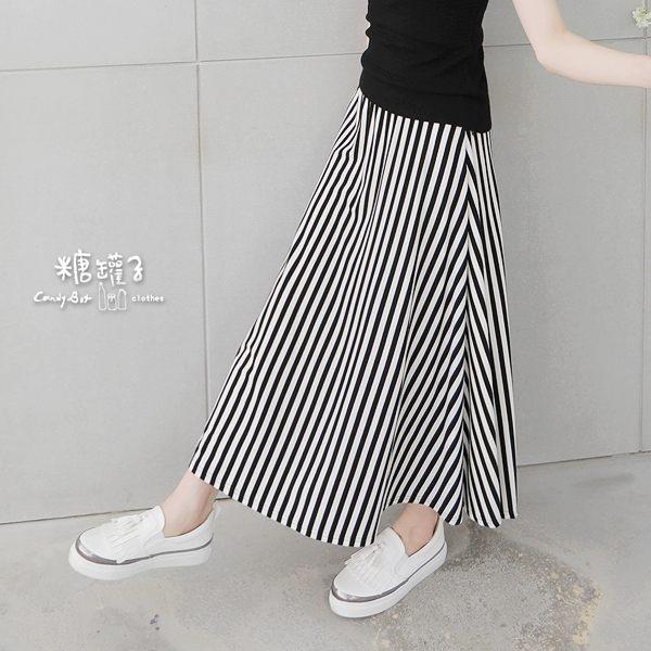 【五折價$225】糖罐子韓品‧縮腰直條紋長裙→黑白 預購【SS1489】