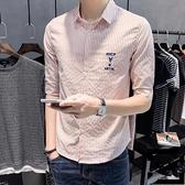 短袖襯衫七分袖襯衣男韓版修身男士休閒寸衫潮流夏季【左岸男裝】