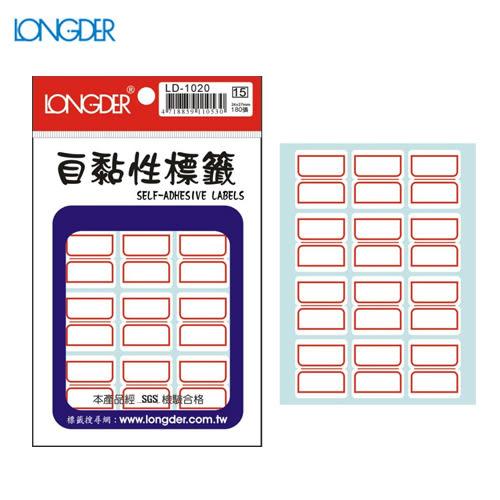 【量販50包】龍德 自黏性標籤 LD-1020(白色紅框) 24×27mm(180張/包)標示/分類/標籤/信封/貼紙/文書