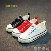 兒童帆布鞋 童鞋春夏季兒童板鞋帆布鞋男童女童學生鞋純色懶人鞋子 唯伊時尚
