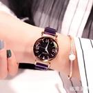 2019新款網紅星空手錶女士個性同款時尚潮流學生韓版女生活防水石英錶 LJ8203【極致男人】