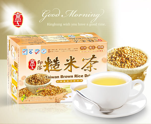 【京工】即溶糙米茶(30入)~300 g/盒~純素食
