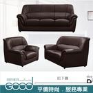 《固的家具GOOD》302-005-AG...