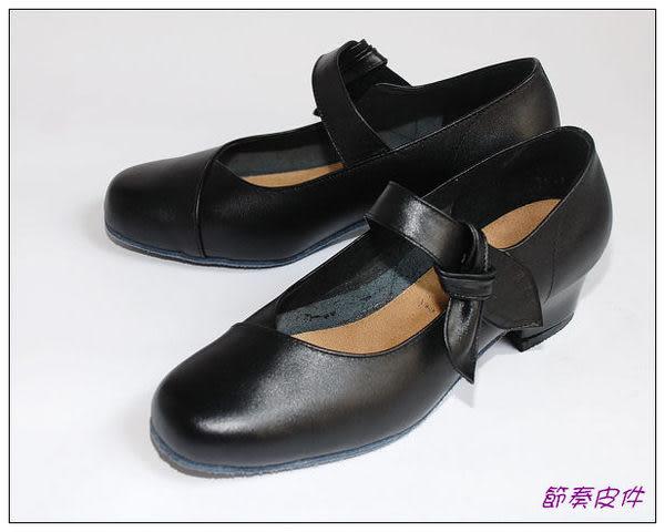 ~節奏皮件~☆國標舞鞋~~摩登鞋款 舞鞋 編號 B8415 (黑)