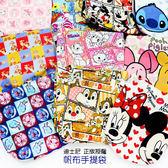 ☆小時候創意屋☆ 迪士尼 點點 漫畫  帆布 手提袋 環保 購物袋 側背包 便當袋 旅行袋 手提包 包包