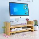 辦公收納盒 筆記本電腦增高架辦公室宿舍顯示器桌面收納盒桌上置物架儲物鍵盤 俏girl