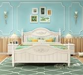 韓式床主臥1.8米雙人實木床田園風格家具高箱儲物床1.5公主床白色MBS「時尚彩紅屋」