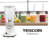 【原廠公司貨+一年保固】TESCOM TM856TW 大容量玻璃瓶壼身果汁機