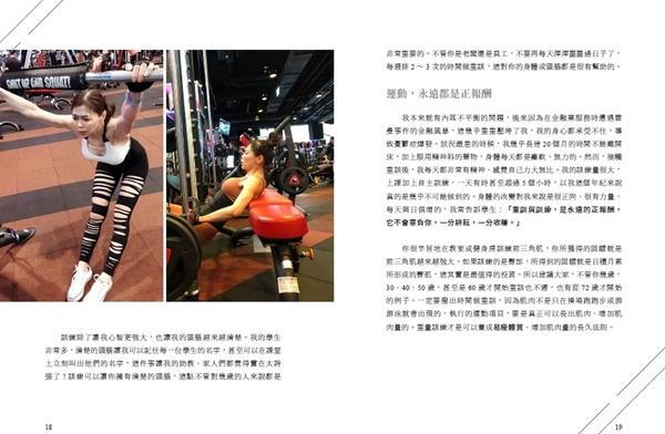 50歲的女力逆襲!打破年齡迷思,一條彈力帶在家練出腰腿臀神級曲線,增強身心防疫力