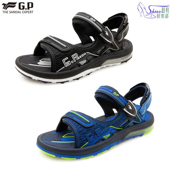 涼鞋.阿亮代言G.P超緩震氣墊涼鞋.黑/藍【鞋鞋俱樂部】【255-G9272M】