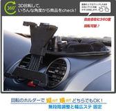 7吋8吋平板車機導航Nissan Tiida X-Trail sentra livina teana日產裕隆平板導航平板支架ipad tab平板車架