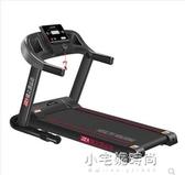 健之源跑步機小型家用款迷你智慧電動超靜音可折疊健身器材YXS 【快速出貨】