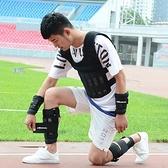 沙袋綁腿負重裝備跑步運動訓練鉛塊隱形男學生綁手環腿部沙包腳踝【618特惠】