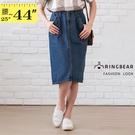 牛仔長裙--修身顯瘦素面百搭撞色車邊裙擺懷舊刷色小開衩牛仔裙(藍S-7L)-Q82眼圈熊中大尺碼