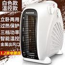 奧克斯取暖器電暖風機家用電暖氣小太陽電暖器辦公室節能省電小型 220V~ 亞斯藍