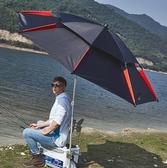 遮陽傘 釣魚傘大釣傘2.4米萬向防雨戶外釣傘折疊遮陽防曬加厚垂釣漁傘 - 夢藝家