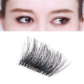 假睫毛 3D磁性磁力吸鐵石MAGNETIC創意假睫毛 免膠3D假睫毛 磁鐵假睫毛 玩趣3C
