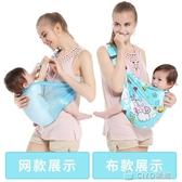 天才一叮簡易橫抱嬰兒背帶四季通用前抱式寶寶抱帶傳統背小孩背袋 CIYO黛雅