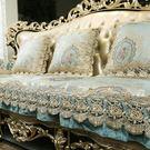 歐式沙發墊四季防滑布藝通用客廳123組合套奢華蕾絲坐墊定做『櫻花小屋』
