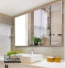 春節特價 鋁合金浴室鏡現代簡約衛浴鏡壁掛防水洗漱化妝鏡洗手間帶框鏡