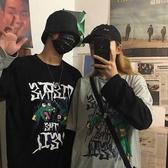 嘻哈衛衣男 連帽運動套裝潮長袖上衣ins 新款寬鬆春秋外套 歐韓流行館