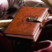 密碼本帶鎖日記本小學生記事本兒童學習計劃本手帳本復古線裝文具筆記本子