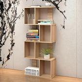 書架書櫃 組合書架書櫃置物架簡易創意個性小書架落地簡約陳列架收納書架子 酷我衣櫥