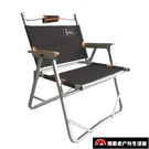 戶外超輕釣魚沙灘椅懶人露營簡易折疊椅便攜【探索者】