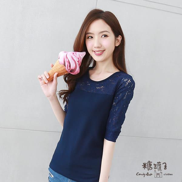 糖罐子韓品‧鏤空布蕾絲接布七分袖上衣→現貨【E39460】