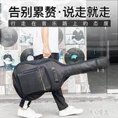 民謠吉他包36寸41寸吉他包40寸38寸吉他包女生韓版個性袋子通用 js22278『東京潮流』
