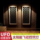 太陽能燈戶外防水庭院燈家用LED光控燈室外道路圍牆壁燈門柱路燈YJT 交換禮物