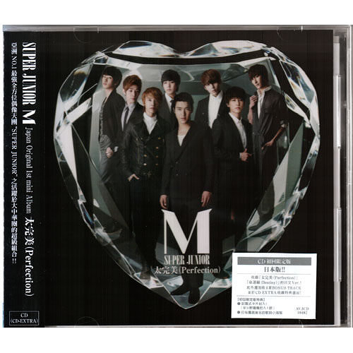 SUPER JUNIOR-M  太完美 Perfection CD 日本版初回限定   (購潮8