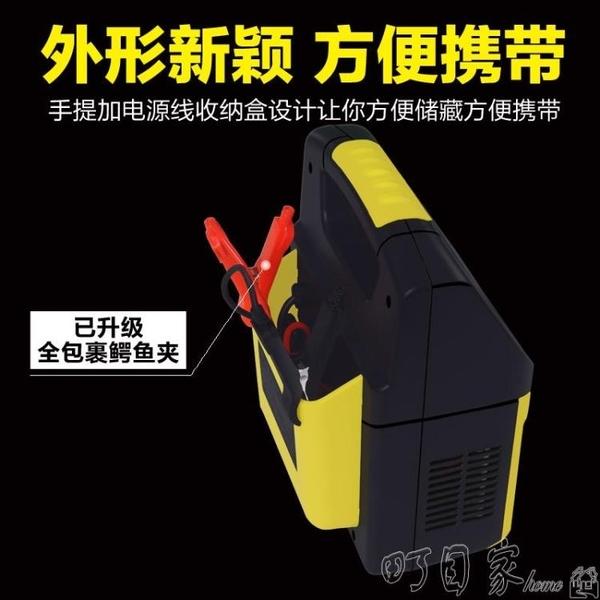 摩托車汽車電瓶充電器12v24v伏全智慧自動大功率蓄電池純銅充電機YYP 【快速出貨】