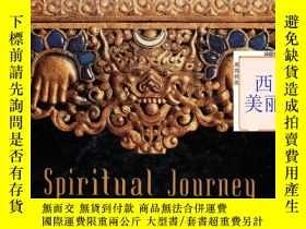 二手書博民逛書店【罕見】 2004年版 精裝 有書匣 Spiritual Jou