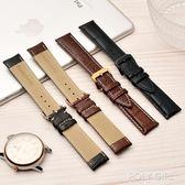 手錶帶 DARKRUSH真皮手錶帶男女針扣牛皮手錶鏈代用天梭精工卡西歐天王DW polygirl