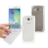 【 §買一送一】2015 版三星Samsung A7 A700YD TPU 超薄軟殼透明殼背蓋保護套手機殼手機套