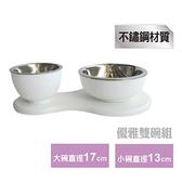 【SofyDOG】BEAUTIFOOL優雅雙圓餐碗組