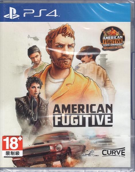 現貨 PS4遊戲 美國逃犯 緊急狀態 American Fugitive 中文版【玩樂小熊】