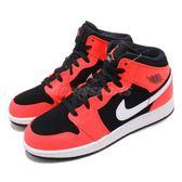 Nike Air Jordan 1 Mid BG 黑 紅 紅外線 喬丹 1代 AJ1 中筒 女鞋 大童鞋 運動鞋【PUMP306】 554725-061