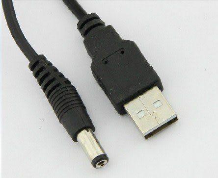 【世明國際】 USB充電線USB轉DC5.5*2.1mm DC5.5電源線 銅芯 USB對DC5.5數據線
