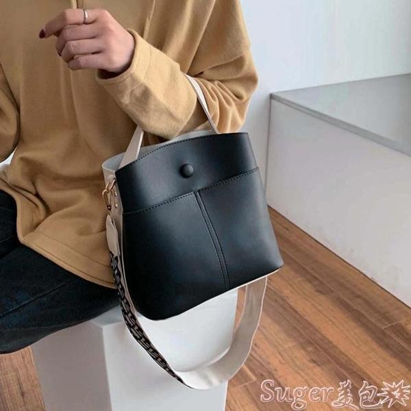 水桶包洋氣網紅水桶包包女包2020新款大容量側背時尚韓版撞色百搭斜背包 熱賣 suger