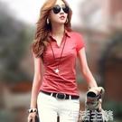 短袖Polo衫女 翻領T恤女短袖修身休閒純棉半袖女POLO衫純色帶領夏上衣 生活主義
