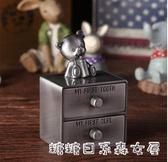 乳牙盒-乳牙盒胎毛紀念品寶寶胎發臍帶保存收納盒兒童牙齒收藏盒男孩女孩 糖糖日繫