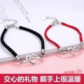 情侶手鍊 一對銀質韓版學生簡約紅繩創意手繩飾品男女紀念禮物