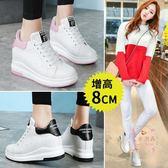 內增高鞋 韓版小白鞋8cm厚底鞋