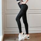 瑜伽服健身褲女夏網紅速干高腰緊身蜜桃提臀無痕薄款跑步運動夏天 快速出貨