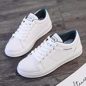 平底鞋 小白鞋女秋季2021年新款爆款休閒百搭平底板鞋小眾鞋女帆布鞋【快速出貨八折下殺】