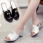 高跟涼拖鞋女夏季新款韓版水鑚魚嘴涼鞋室外穿中跟百搭一字拖  英賽爾3c